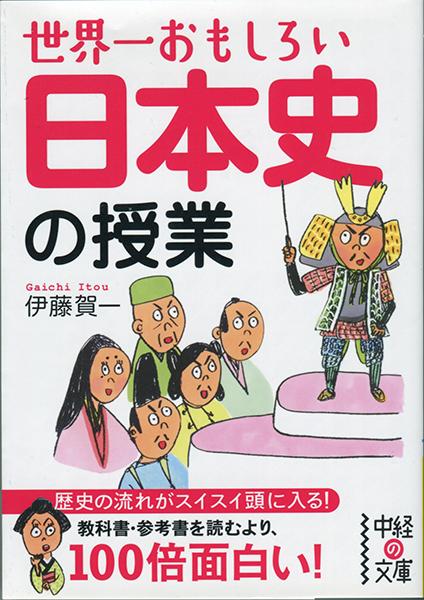 110325_sekaiichiomoshiroi