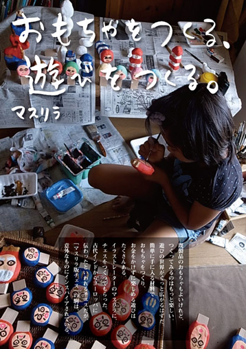 wasedagakuho1111_1